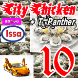City Chicken Nr. 10 w/ T-Panther