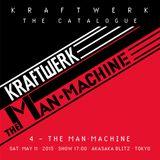 Kraftwerk - Akasaka Blitz, Tokyo, 2013-05-11 - Part 2 of 2