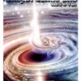 Deep Dream Island - Quasar