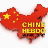 Jean-François Di Meglio on BFM Business: China's Birth Control Policy (16 Nov 2013)