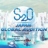 S2O JAPAN GLOBAL AUDITION by HIK@RUN
