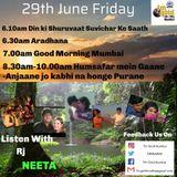 RJ Neeta - Friday, June 29, 2018 - Humsafar - Gaane Anjaane jo kabhi na honge Purane