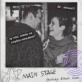 Kukin and Pavlova - Main Stage @ NONAME.FM