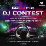 GO DJ Plus DJ CONTEST [WORLD CLUB DOME KOREA] mixed by Lino