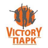 На площадках «Victory Парка» стартовал сезон пляжного волейбола