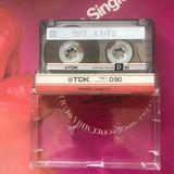 BIG NEPENTHA 1982 MIXTAPE N 43 - SISCO AND SERGIO FLASH