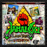 Jamal A La Tape Ski - The Mixtape
