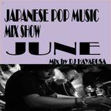 クジラ商店 6月 J-POP MIX 四年目