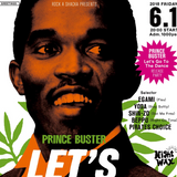 Pirates Choice #416 Let's Go To The Dance Prince Buster Rock Steady Selection.
