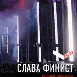 Slava Finist/Live DJmix/BeatON/O2TV/06.03.2019