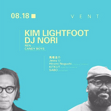 KITKUT LATE NIGHT HOUSE MIX (2017/8/18 @ VENT)