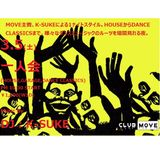 DJ K-SUKE 2016 3.5 一人会 @CLUB MOVE SHIGA