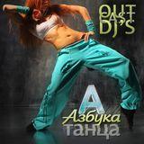 OutCast Dj's - Alphabete of Dance #60 (Exclusive Guest DJ RICH-ART)