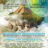 VapePsyCho @ Pyramids OA Gathering Bolešov/SK   152bpm (Chicko vs Psyguy)