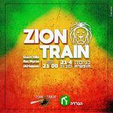 Zion Train Set - 21.4.18