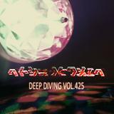Deep Diving vol. 425
