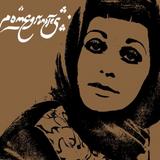 Iranian Pop 3.22.18