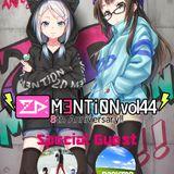 2D 8th公募mix