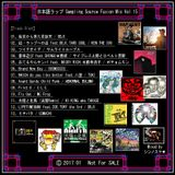日本語ラップ Sampling Source Fusion Mix Vol.15