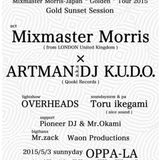 Mixmaster Morris @ Oppala Enoshima 2015 pt3