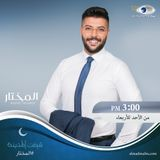 AL Madina FM Al Mokhtar ( 19-6-2017 )