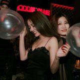 Việt Mix 2018 - Cuộc Sống Em Ổn Không ? - DJ Tùng Tee Mix
