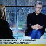 Ο Διογένης Δασκάλου στο Ράδιο Θεσσαλονίκη 27032018