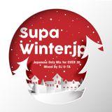 OVER30向け冬ソングMIX - SupaWinter.jp -