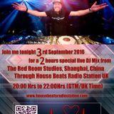 Sun Son AKA Coco Ariaz Special Live DJ Mix Show on HBRS - 3-9-2016