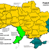 Behind the Headlines: 'Revolution' in Ukraine: A History of Manufactured Revolutions