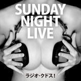 2017.04.09 Sunday Night Live with Chilny