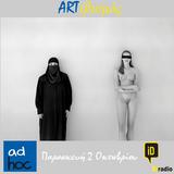 "ARTιβισμός ""ad hoc"" με τον Α. Τσαγκαρογιάννη στο iD Radio"