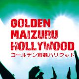 160910 GoldenMaizuruHollywood - LIVE.REC