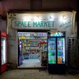 Sound of Geyser - Space Market / Back to Dahab