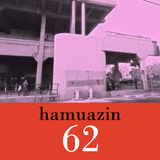 hamuazin no. 62  central Station mood