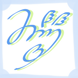DJカツドウ!-20170917_BAND!BAND!BAND!-2017_OPENING