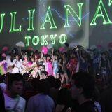 Bubble-Mix 90s (Juliana's Tokyo Techno Rave Mix)