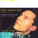 Tiësto Live at Galaxy Mixmasters UK Radio [15.06.2002]