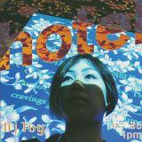 Dj Toy - 08/06/18
