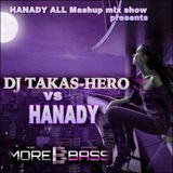 Hanady session with Takas hero aug 2016