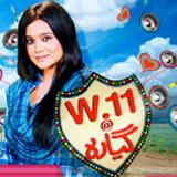 W11 Show by Urooj Naz