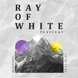 DJ Ux @Ray of White Festival, Mavrovo 31.12.2018