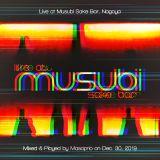 Live at Musubi '結' Sake Bar, Nagoya on 12-30-2019
