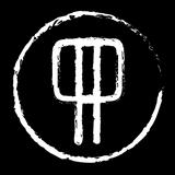 Datoråldern (Avsnitt 1) - PolskiPies