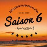 The Six Season - Emission N°1 -