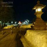 osechi 2018