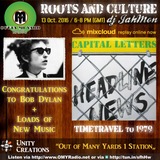 Brand new releases and back in time to 1979 on this Roots and Culture Show on Outta Mi Yard Radio