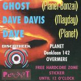 Planet Hardcore - Dj Dave / Ghost  - 4 June 1995 - B