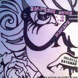 Empress Divine Mixtape Vol.2 (2015)  - One-Off Rockers