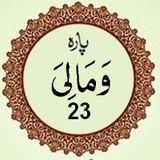 Qari Muhammad Mushtaq Anwar | Mixcloud